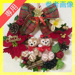 Disney - ダッフィー シェリーメイ & ぶどう付き ナチュラル クリスマスリース セット★
