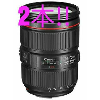 Canon - 【新品・未開封】Canon EF24-105mm F4L IS II USM×2