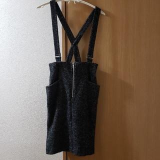 Rirandture - リランドチュール サスペンダー付きタイトスカート