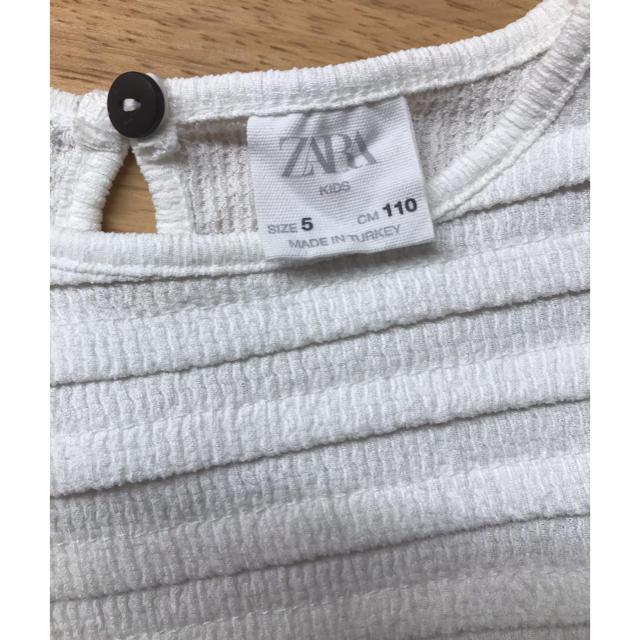 ZARA KIDS(ザラキッズ)の一度のみ着用♡フリルトップス キッズ/ベビー/マタニティのキッズ服女の子用(90cm~)(Tシャツ/カットソー)の商品写真