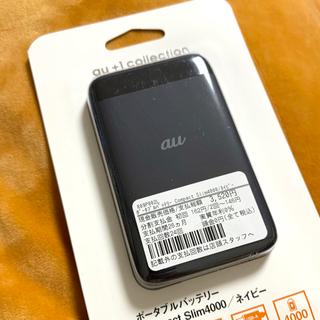 au - 【新品未使用】ポータブルバッテリー 持運び充電器♪