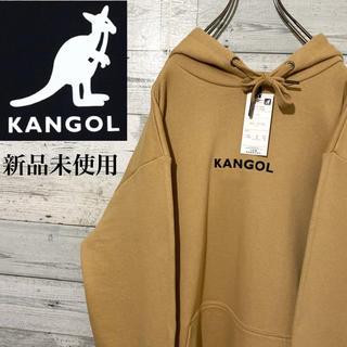 KANGOL - 【レア】カンゴール☆新品未使用 刺繍ビッグロゴ ベージュ 裏毛 パーカー