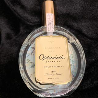 オプティミスティック(Optimystik)のオプティミスティック/【新品未使用】フレグランスミスト スウィートエメラルド(香水(女性用))