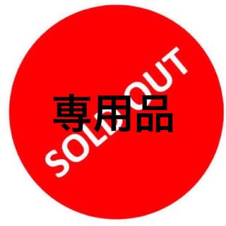 ニューバランス(New Balance)の◆良品 半額以下 激安◆未使用品◆ ニューバランス 野球 スパイク 28.5cm(シューズ)