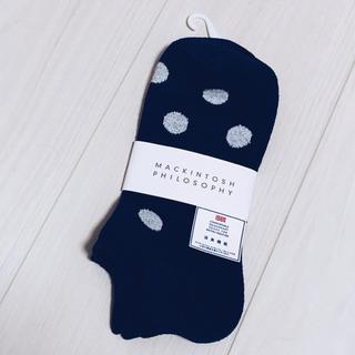マッキントッシュフィロソフィー(MACKINTOSH PHILOSOPHY)の新品 マッキントッシュ 靴下(ソックス)