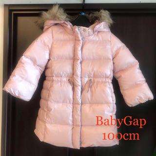 ベビーギャップ(babyGAP)のbabyGap ダウンコート 女の子用 100cm 3歳(コート)