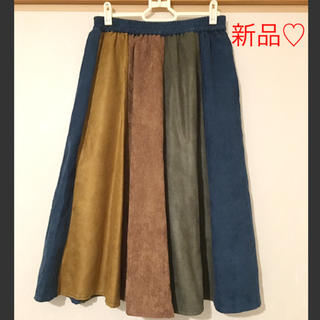 新品♡タグ付き 異素材配色切り替え フレアスカート ブルーマルチ