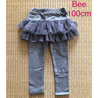 Bee グレーチュールスカッツ  100cm