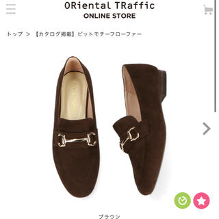 ORiental TRaffic - ローファーパンプス ブラウン