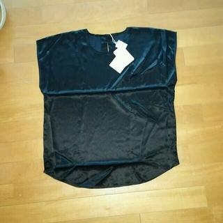 ワコール(Wacoal)のワコールシルクカットソー(カットソー(半袖/袖なし))