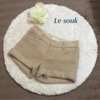 ルスーク(Le souk)のLe soukふわふわショートパンツ❤️おまとめ割SALE開催中(ショートパンツ)