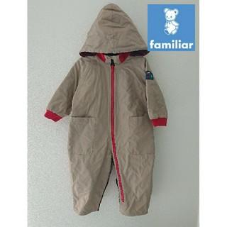 familiar - familiar ジャンプスーツ