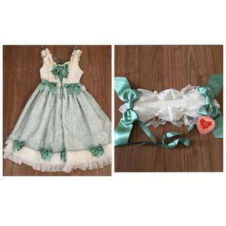BABY,THE STARS SHINE BRIGHT - Pearl Bouquet Princessジャンパースカートセット