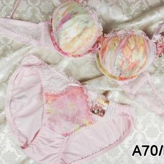 017★A70 M★美胸ブラ ショーツ Wパッド グラデーション ピンク(ブラ&ショーツセット)