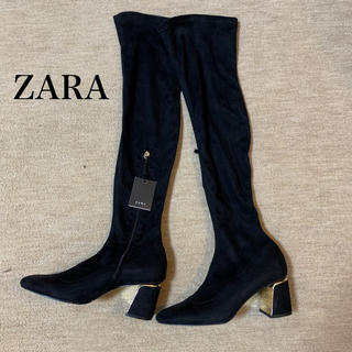 ザラ(ZARA)のザラ ニーハイブーツ 新品(ブーツ)
