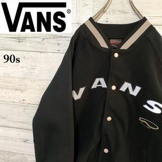 ヴァンズ(VANS)の【激レア】バンズ オールドバンズ☆入手困難 刺繍ビッグロゴ スタジャン 90s(スタジャン)