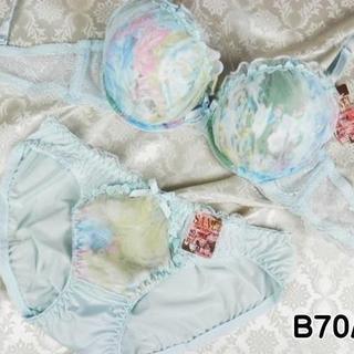 019★B70 M★美胸ブラ ショーツ Wパッド グラデーション 薄水色(ブラ&ショーツセット)