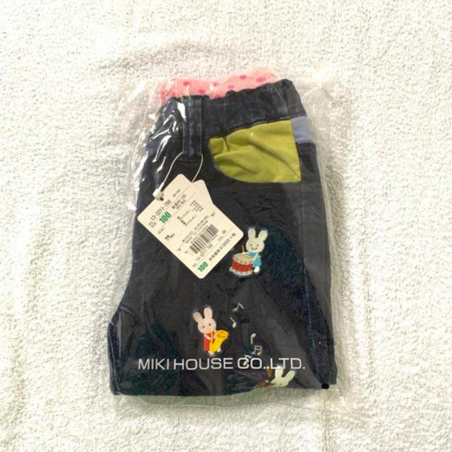 mikihouse(ミキハウス)の🔻65%OFF 定価19,440円 キッズ/ベビー/マタニティのキッズ服 女の子用(90cm~)(パンツ/スパッツ)の商品写真