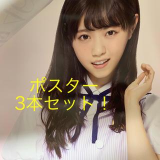 乃木坂46 - 乃木坂46 セブンイレブン 太陽ノック 特典 特大 ポスター まとめ売り セット