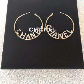 CHANEL - 大人気の chanelピアス