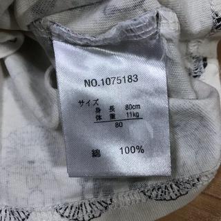 フタフタ(futafuta)のfutafuta    ロンT(Tシャツ)