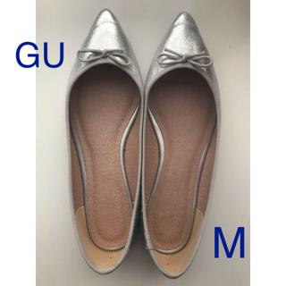 ジーユー(GU)のGU バレエシューズ シルバー M(バレエシューズ)