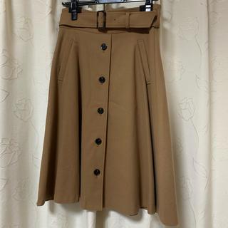 NATURAL BEAUTY BASIC - NNB スカート