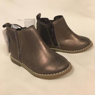 ベビーギャップ(babyGAP)の新品!ショート ブーツ14センチ  (ブーツ)