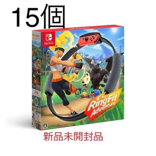 ニンテンドースイッチ(Nintendo Switch)のリングフィットアドベンチャー 新品 15台(家庭用ゲームソフト)