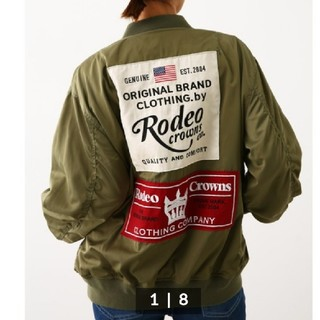 RODEO CROWNS WIDE BOWL - MANY TAGS MA-1