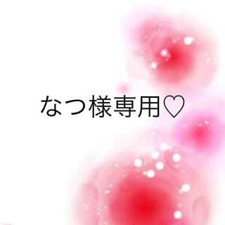 ワコール(Wacoal)のマリーアントワネット♡サルート♡新品♡ブラ♡ソング♡セット♡L♡93(ブラ&ショーツセット)