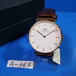 ダニエルウェリントン(Daniel Wellington)のA-364新品D.W.36mm❤BRISTOLメンズ(白)♥激安価格♥送料無料❤(腕時計(アナログ))