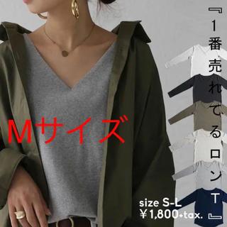 antiqua - アンティカ ♡ コットン vネック ロンT  Mサイズ
