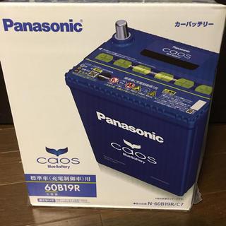 Panasonic - パナソニックカオス カーバッテリー N-60B19R/C7 標準車(充電制御車)