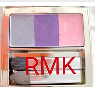 アールエムケー(RMK)のRMK アイシャドウ カラーパフォーマンスアイズ  パープル ピンク ブルー(アイシャドウ)
