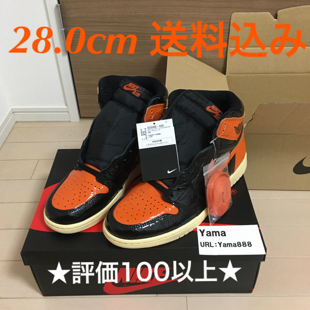 NIKE(ナイキ)のAIR JORDAN 1 HI OG シャタバ 28cm メンズの靴/シューズ(スニーカー)の商品写真