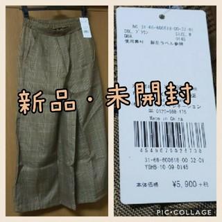 新品・未開封◎ワイドパンツ【CECIL McBEE】