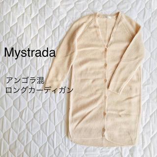 マイストラーダ(Mystrada)のマイストラーダ♡フレイアイディ♡ジャスグリッティ♡ストロベリーフィールズ(カーディガン)