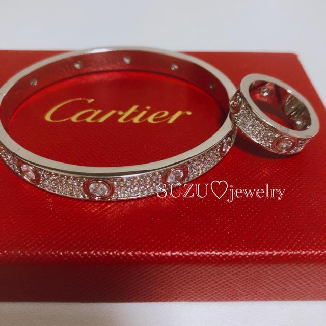 Cartier(カルティエ)の最高級✨ ブレスレット&リングSET✨大値下げ!! レディースのアクセサリー(ブレスレット/バングル)の商品写真