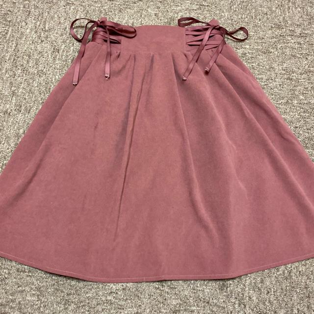 MAJESTIC LEGON(マジェスティックレゴン)のマジェスティックレゴン スカート レディースのスカート(ひざ丈スカート)の商品写真