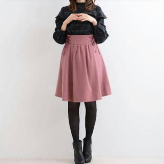 マジェスティックレゴン スカート