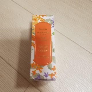フランフラン(Francfranc)のFrancfranc 金木犀 練り香水(香水(女性用))