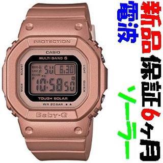 カシオ(CASIO)のb16 BGD-5020-4JR 新品 カシオ Baby-G 電波ソーラー(腕時計)