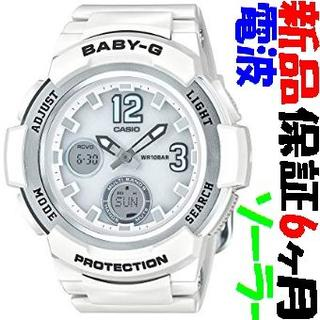 カシオ(CASIO)のb48 BGA-2100-7BJF 新品 カシオ Baby-G電波ソーラー(腕時計)