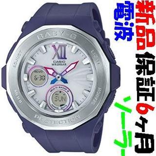 カシオ(CASIO)のb50 BGA-2200-2BJF 新品 カシオ Baby-G 電波ソーラー(腕時計)