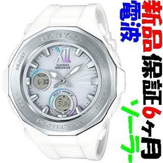 カシオ(CASIO)のb51 BGA-2200-7BJF 新品 カシオ Baby-G 電波ソーラー(腕時計)