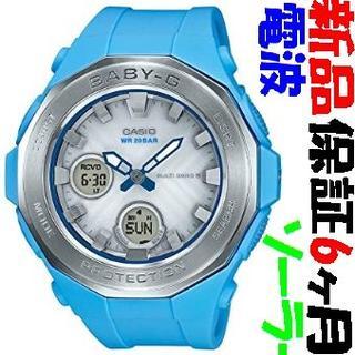 カシオ(CASIO)のb54 BGA-2250-2AJF 新品 カシオ Baby-G 電波ソーラー(腕時計)