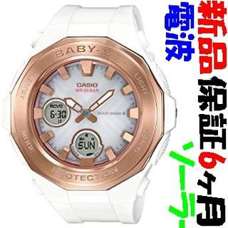 カシオ(CASIO)のb57 BGA-2250G-7AJF 新品 カシオ Baby-G 電波ソーラー(腕時計)
