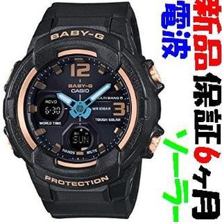 カシオ(CASIO)のb62 BGA-2300G-3BJF 新品 カシオ Baby-G 電波ソーラー(腕時計)