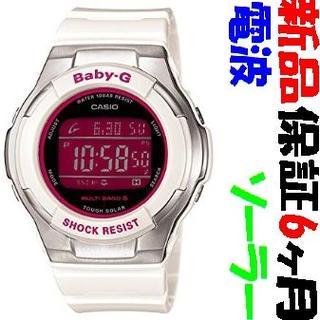 カシオ(CASIO)のb64 BGD-1300-7JF 新品 カシオ Baby-G 電波ソーラー(腕時計)